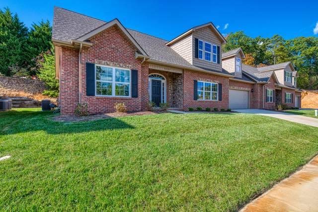 4237 Platinum Drive, Knoxville, TN 37938 (#1025774) :: SMOKY's Real Estate LLC
