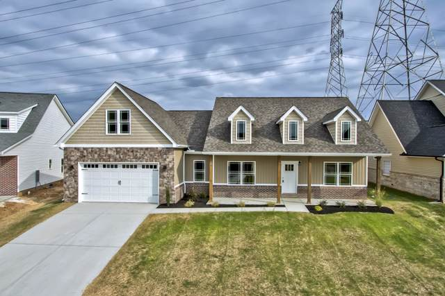 6308 Knightsboro Rd, Knoxville, TN 37912 (#1088447) :: Venture Real Estate Services, Inc.