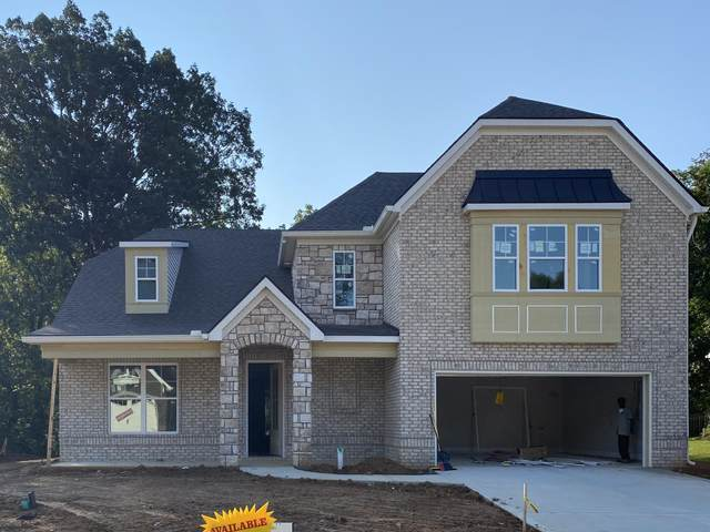 Lot 2 Meadows At Broady Place, Maryville, TN 37803 (#1118995) :: Realty Executives