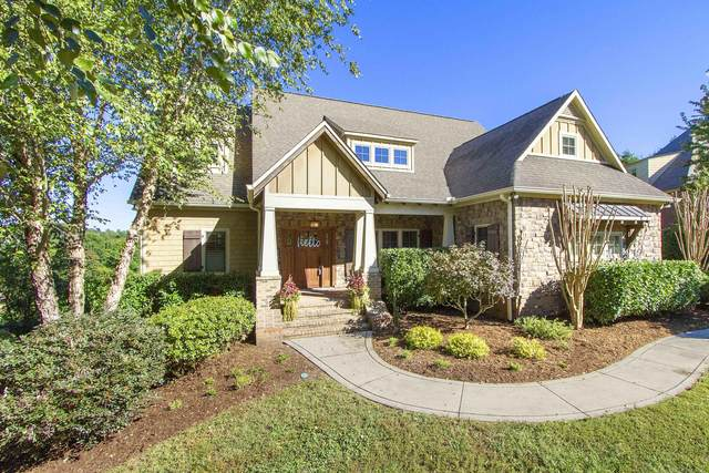 9205 Atlas Lane, Knoxville, TN 37922 (#1130344) :: Realty Executives