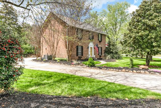 7001 Imperial Drive, Knoxville, TN 37918 (#1148786) :: A+ Team