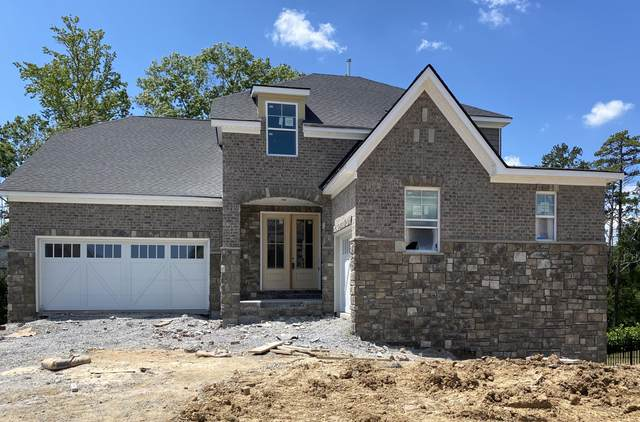 12743 Capricorn Lane, Knoxville, TN 37922 (#1114057) :: Exit Real Estate Professionals Network
