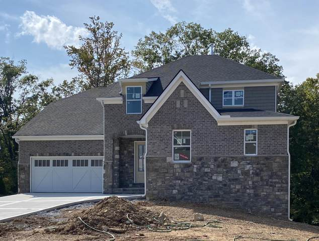 12743 Capricorn Lane, Knoxville, TN 37922 (#1114057) :: The Sands Group