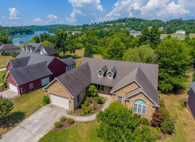223 Village Way, Kingston, TN 37763 (#1122186) :: Tennessee Elite Realty