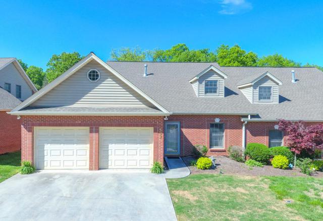122 Pinewood Drive, Lenoir City, TN 37771 (#1077744) :: Shannon Foster Boline Group