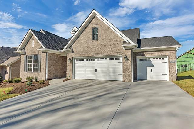 12035 Boyd Chase Blvd, Knoxville, TN 37934 (#1128969) :: Adam Wilson Realty