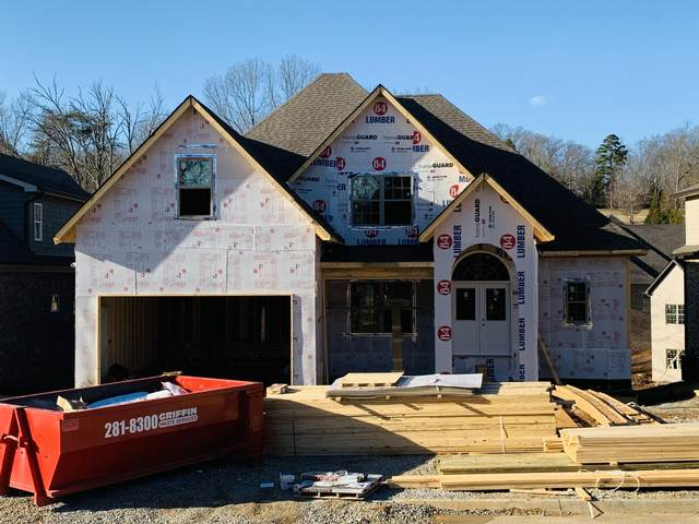827 Valley Glen Blvd, Knoxville, TN 37922 (#1134255) :: Tennessee Elite Realty