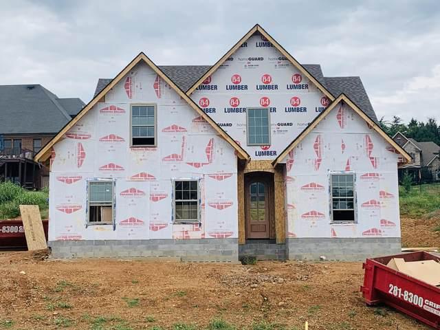 2408 Brooke Willow Blvd, Knoxville, TN 37932 (#1160787) :: JET Real Estate