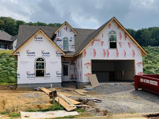 1014 Westland Creek Lane, Knoxville, TN 37923 (#1161092) :: Realty Executives Associates