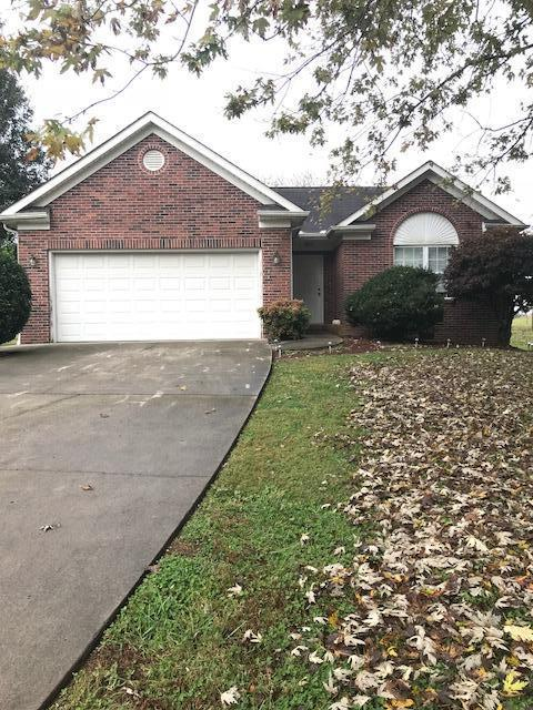 7041 Maize Drive, Knoxville, TN 37918 (#1064573) :: Realty Executives Associates