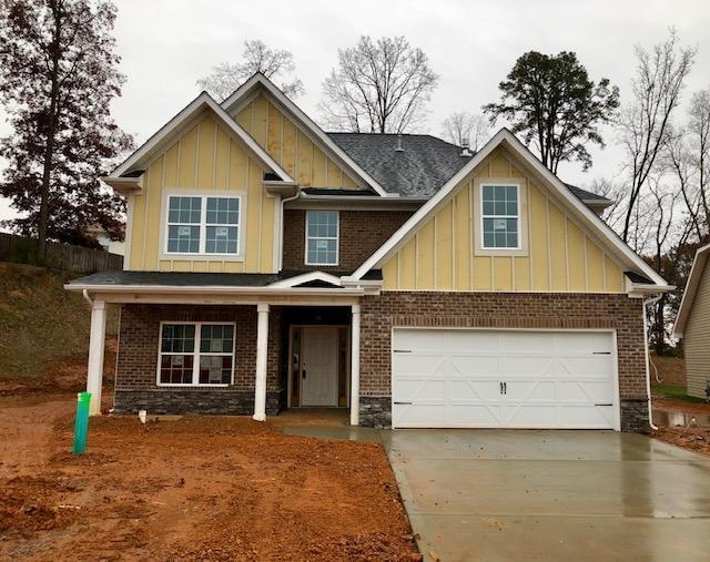 1129 Hamilton Farm Lane, Knoxville, TN 37932 (#1065956) :: Billy Houston Group