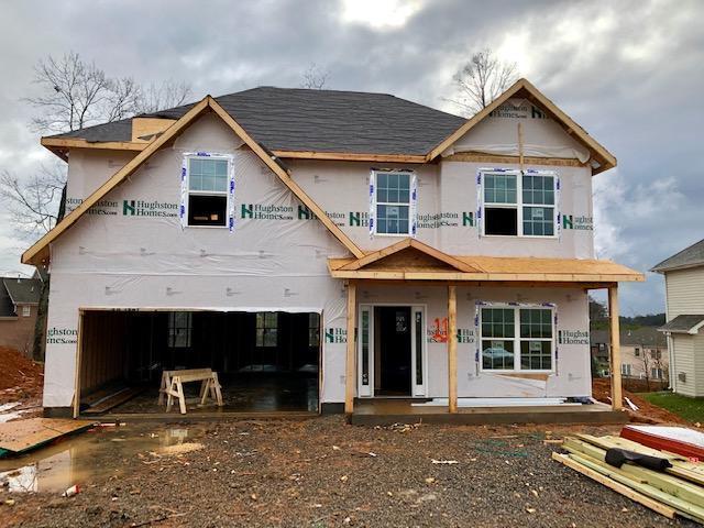 1145 Hamilton Farm Lane, Knoxville, TN 37932 (#1065958) :: Billy Houston Group