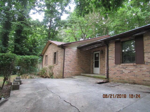 109 Timbercrest Drive, Oak Ridge, TN 37830 (#1085260) :: CENTURY 21 Legacy