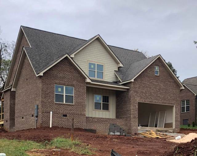 228 Shenandoah Drive, Lenoir City, TN 37771 (#1097888) :: Billy Houston Group