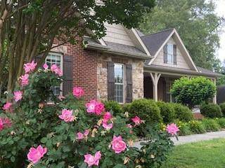 2608 Creek Stone Circle, Maryville, TN 37804 (#1117848) :: The Cook Team