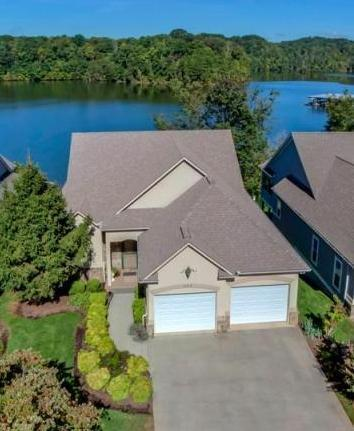 440 Morning Dove Drive, Vonore, TN 37885 (#980723) :: Billy Houston Group