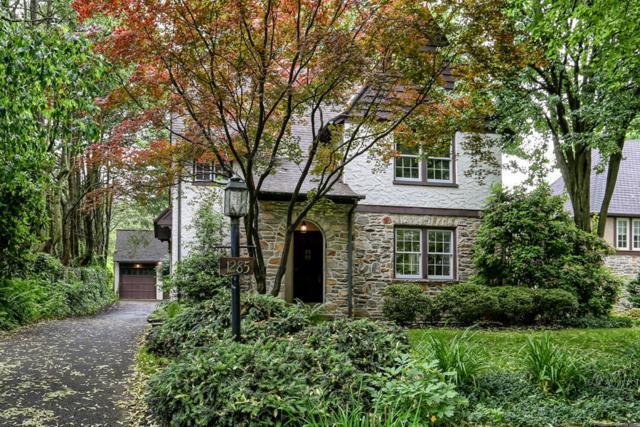 1285 Hillside Drive, Lancaster, PA 17603 (MLS #265737) :: The Craig Hartranft Team, Berkshire Hathaway Homesale Realty