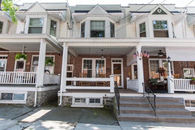 746 Walnut Street, Columbia, PA 17512 (MLS #266279) :: The Craig Hartranft Team, Berkshire Hathaway Homesale Realty