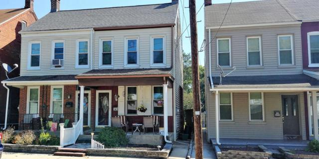 622 S Twelfth Street, Columbia, PA 17512 (MLS #270621) :: The Craig Hartranft Team, Berkshire Hathaway Homesale Realty