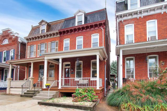 734 Chestnut Street, Columbia, PA 17512 (MLS #271454) :: The Craig Hartranft Team, Berkshire Hathaway Homesale Realty
