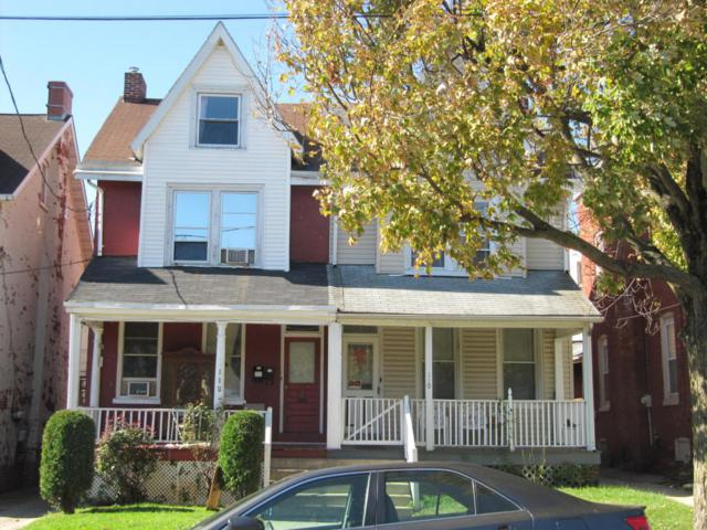 112 S Ann Street, Lancaster, PA 17603 (MLS #271576) :: The Craig Hartranft Team, Berkshire Hathaway Homesale Realty