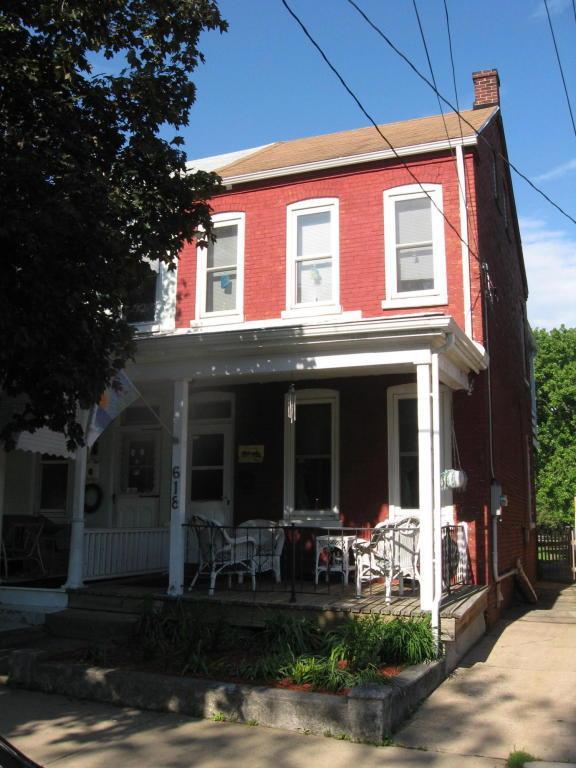 618 S Twelfth Street, Columbia, PA 17512 (MLS #265130) :: The Craig Hartranft Team, Berkshire Hathaway Homesale Realty