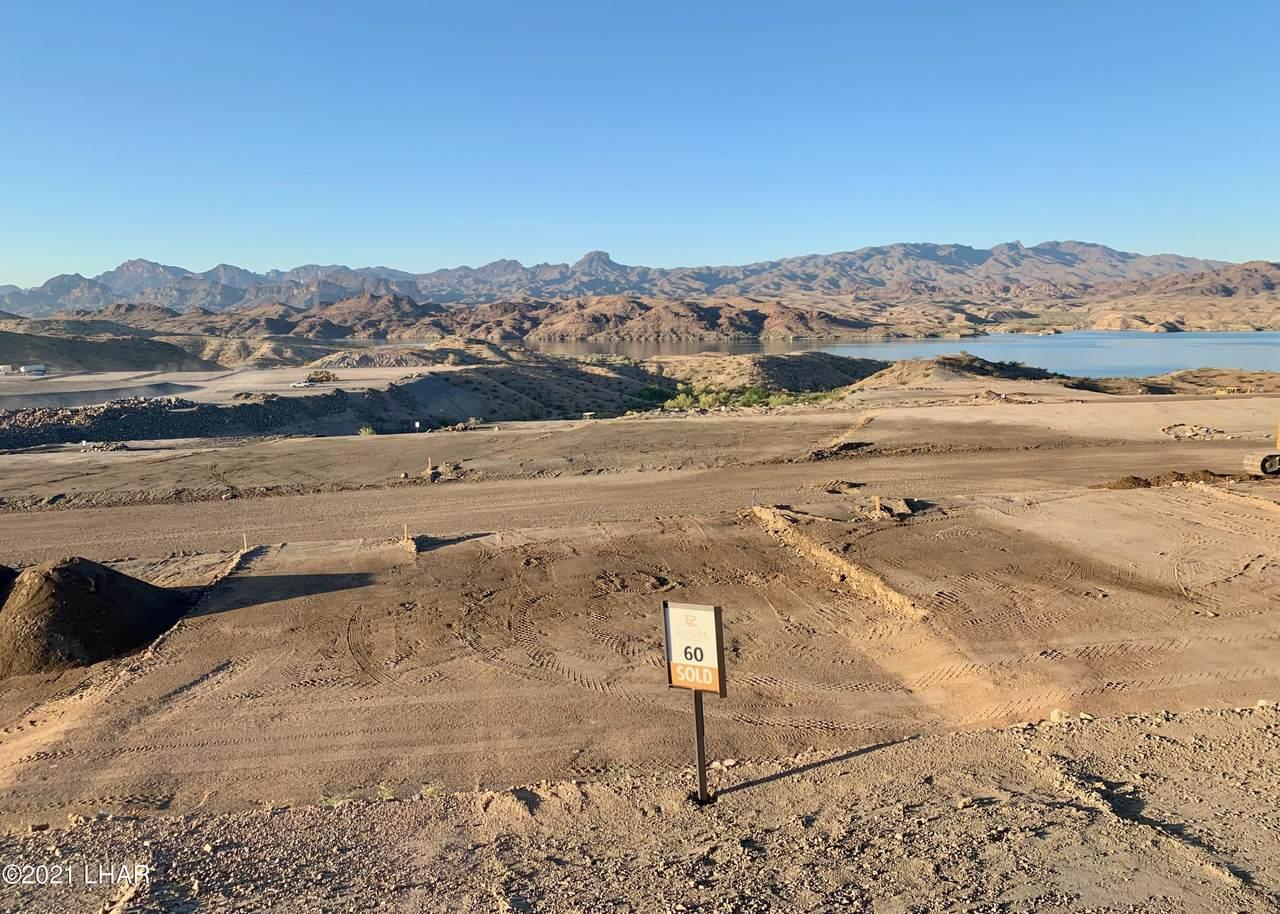 2332 Lake Ridge Way - Photo 1