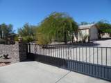 49656 Ruby Ave - Photo 8