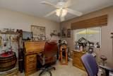 3641 Parkview Dr - Photo 20