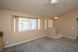 1808 Palo Verde Blvd - Photo 11