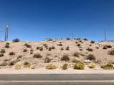 4201 Arizona Blvd - Photo 2