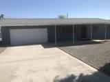 2740 Palo Verde Blvd - Photo 1