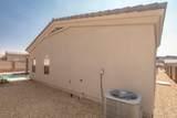 3192 Oro Grande Blvd - Photo 57