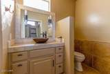 1905 Victoria Farms Rd #332 - Photo 14