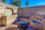 1905 Victoria Farms Rd #332 - Photo 6