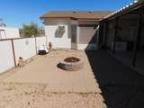 25390 Horseshoe Ln - Photo 16