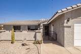 4171 Calimesa Dr - Photo 6