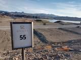 2352 Lake Ridge Way - Photo 2