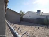 15697 Bonanza Loop - Photo 25