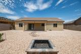 4852 Old West Rd - Photo 29
