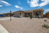 4852 Old West Rd - Photo 3