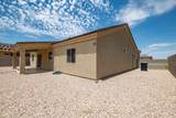 4852 Old West Rd - Photo 34