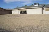 1455 Beefeater Dr - Photo 23