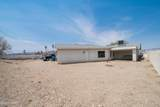 1680 Privateer Dr - Photo 30