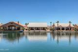 2036 Lago Grande Pl - Photo 2