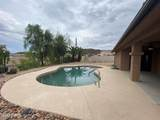 4033 Coral Reef Dr - Photo 2