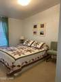 44251 Perry Ln - Photo 17