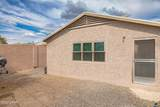 481 Silver King Dr - Photo 46