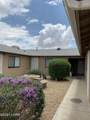 2310 Jagerson Ave - Photo 11