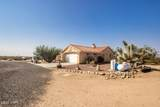 18311 Butch Cassidy Rd - Photo 4